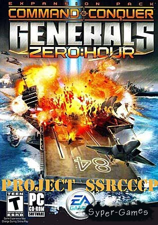 CC: Generals/Zero Hour - Project SSRCCCP (PC/RUS FULL)