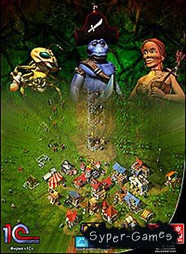 Затерянный мир I / Alien Nations I (PC/RUS)