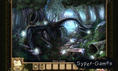 Awakening: Moonfell Wood / Пробуждение Лунный Лес (2011г) PC
