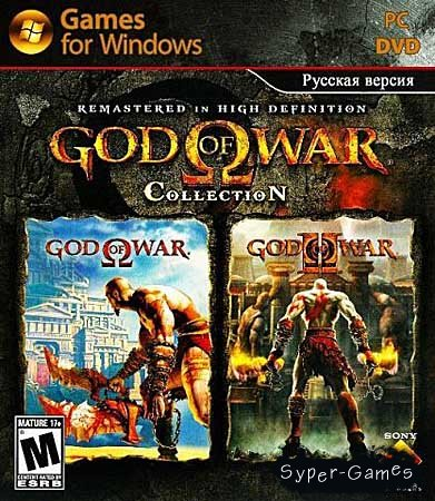 God of War - Gold Collection (PC/RePack 2011/RUS)