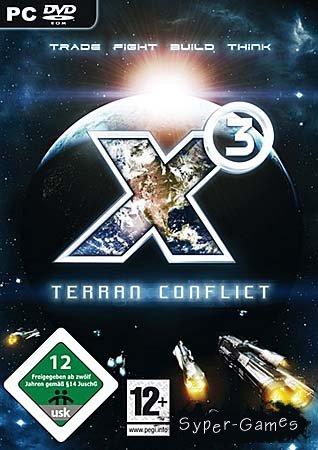 X3: Terran Conflict 3.1 (2008-2011/Обновляемая) Repack