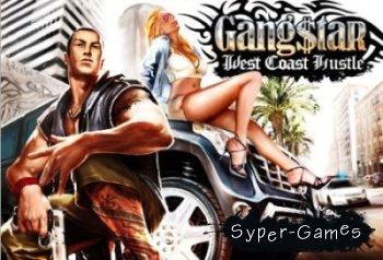 Java Сборник Gangstar 3in1