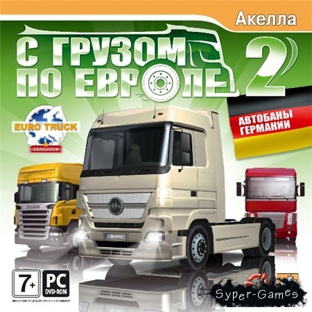 С грузом по Европе 2: Автобаны Германии (2010 / Repack)