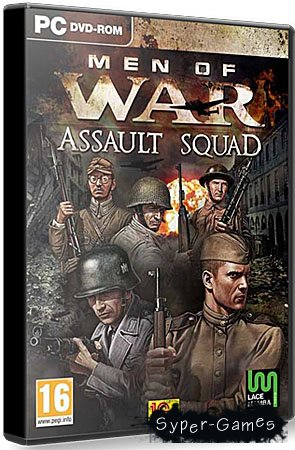 Men of War: Assault Squad (PC/2011/RePack/FULL RU)