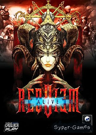Requem Online: Alive Season 2 (PC/2011/RUS)