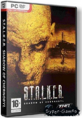 S.T.A.L.K.E.R. Тень Чернобыля: Новый сюжет 5 - Пропасть (2011/RUS/PC)