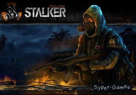Сталкер Онлайн / Stalker Online (2011/RUS/Beta)