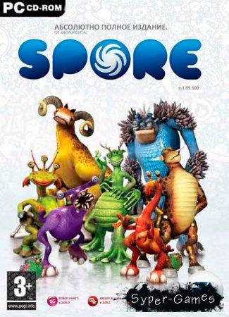SPORE - Полное издание + Robot Part's (2008-2010/RUS)