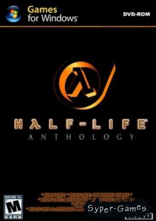 Антология Half-Life (1998-2007/Rus/PC)