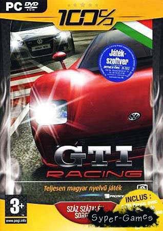 GTI Racing / Volkswagen Golf Racer (PC/RUS)
