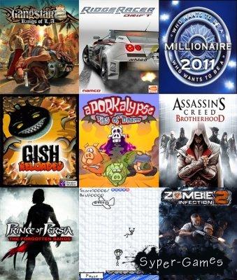 20 Мобильных игр для экранов 240x320 (2010-2011)
