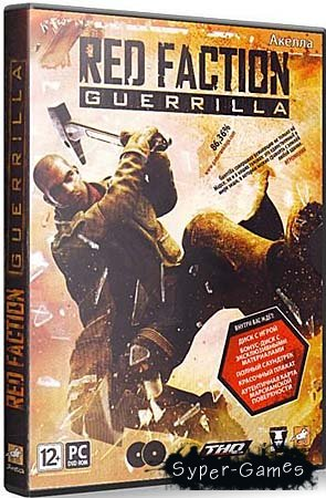 Red Faction - Guerrilla + DLC Demons of the Badlands (Repack/Full RUS)