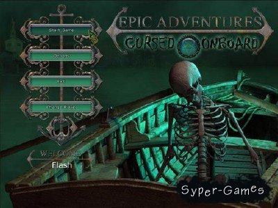 Эпические Приключения: Проклятие на Борту (2011) PC
