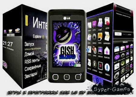 ...Joke SMS Sender LOVE SMS Sender MobyExplorer_2.1.1 Opera mini 5 SEX SMS Sender Touchscreen calculator(Инженерный...