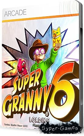 Super Granny 6 (PC/2011)