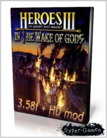 Герои Меча и Магии 3.58f WoG HD Мод/ Heroes of Might and Magic 3.58f HD Mod WoG(Rus/2011)