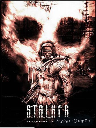 S.T.A.L.K.E.R Тень Чернобыля Inferno - Путь к мечте 1.8.2 (PC/2011/RU)