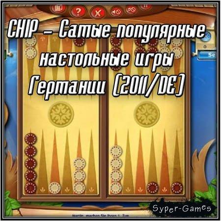 CHIP - Cамые популярные настольные игры Германии (2011/DE)