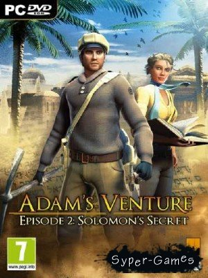 Adam's Venture 2: Solomons Secret (2011) PC