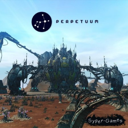 Perpetuum online (2010/ENG/RUS)