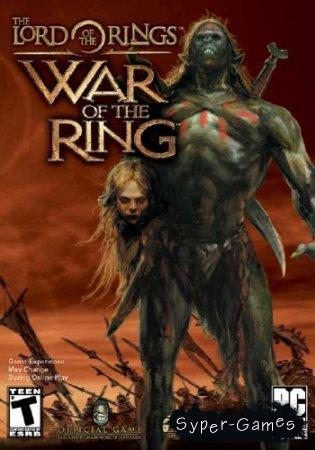 Властелин колец: Война кольца (2003/RUS/PC)