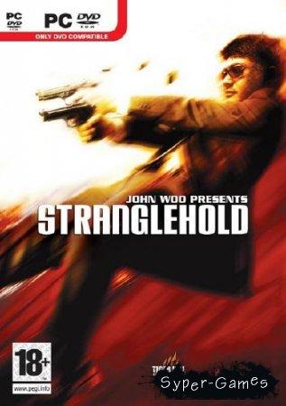 Stranglehold (2007/RUS)