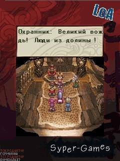 LoA / Легенды Древности 1-6 (JAVA/RuS)