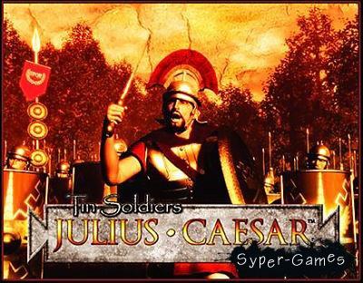 Tin Soldiers: Julius Caesar / Эпоха завоеваний: Юлий Цезарь (PC/RUS)