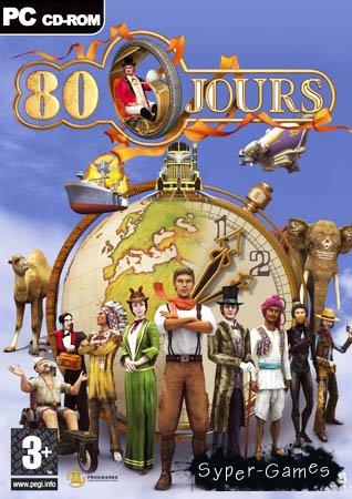 80 Days: Around the World Adventure (PC/RePack/Full RU)