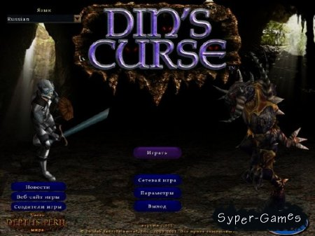 Din's Curse (2011/RUS/Repack by Fenixx)