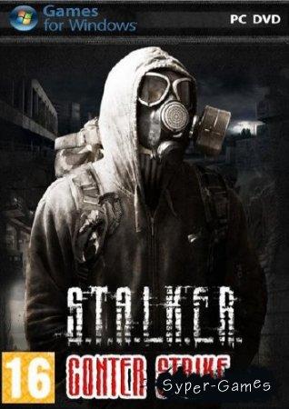 Counter-Strike - Битва за Припять (2011/RUS/Mod)