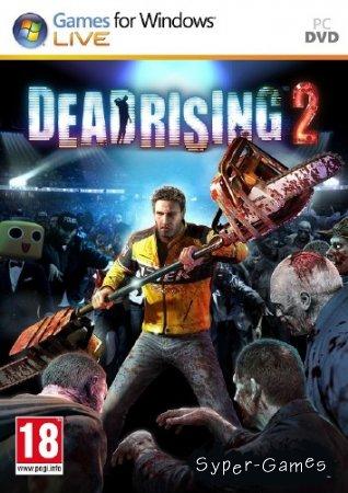 Dead Rising 2 (2010/RUS/ENG/Repack by Hooli G@n)