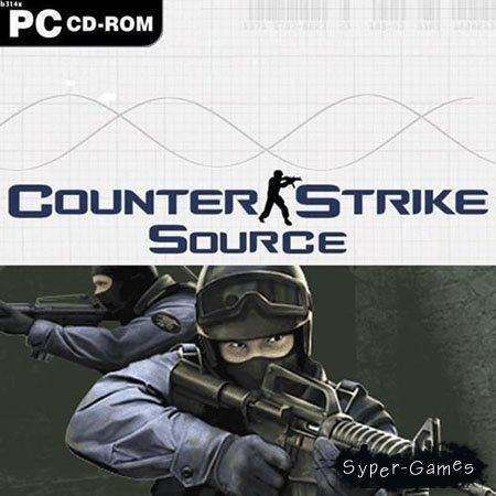 Counter-Strike: Source v34 Чистая сборка (Ru)