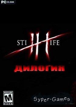 Still Life 1,2 (PC/RUS)