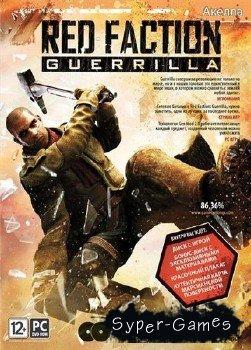 Red Faction: Guerrilla (2009/RUS/Repack)