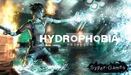 Hydrophobia Prophecy (RePack от Ultra/2011/ML8)