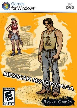 Mexican Motor Mafia Keygen Download