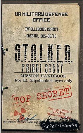 S.T.A.L.K.E.R - Priboi Story (PC/Repack/RU)