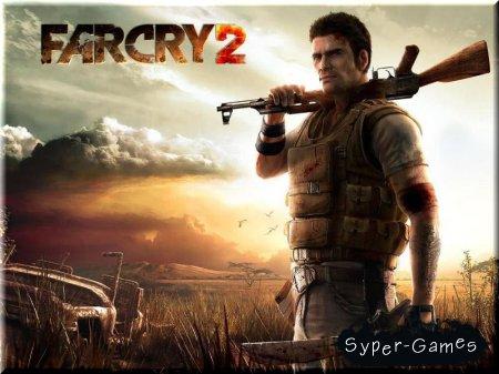 Far Cry 2 по-африкански