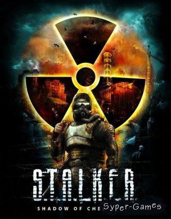 STALKER: SHOC Genesis MOD (2011/RUS/ADDON)
