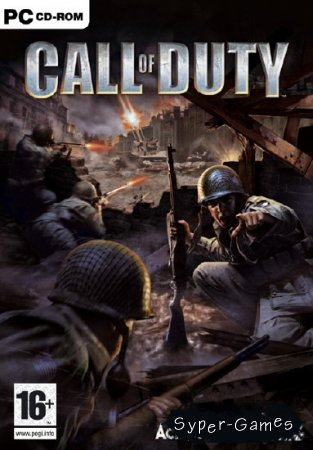 Call of Duty (2004/Rus/Repack от Ininale)
