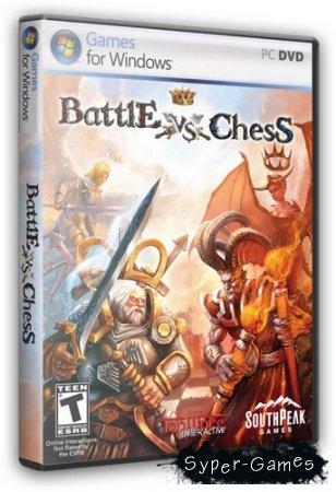 Battle vs Chess. Боевые шахматы (2011/PC/Rus) Rip by Catalyst