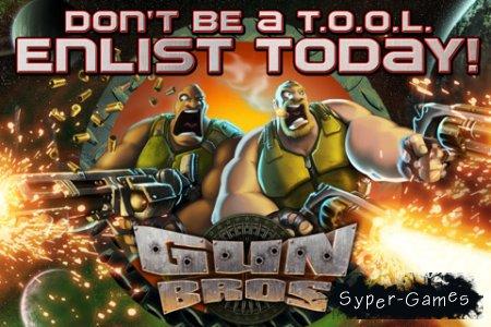 Gun Bros v.1.5.0 [iPhone/iPod Touch/iPad]