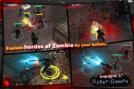 Zombie Crisis 3D 2: HUNTER v.1.4 [iPhone/iPod Touch]