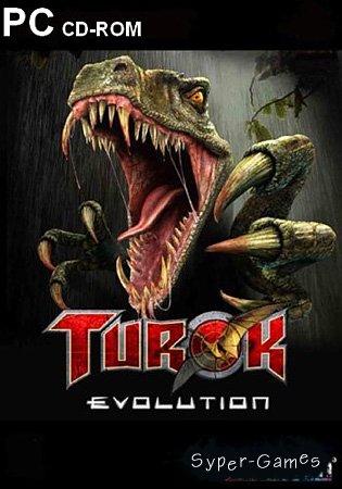 Turok Evolution (RUS)