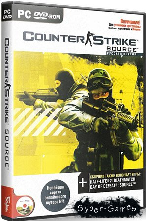 Counter-Strike Source: Classic (Rus+Eng)