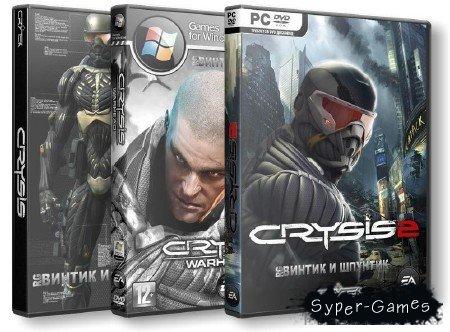 Crysis - Трилогия / Crysis Trilogy (2007-2011/RUS/RePack by R.G. Винтик и Шпунтик)