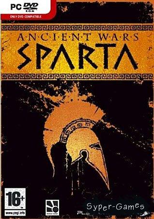 Скачать игру про спартанцев