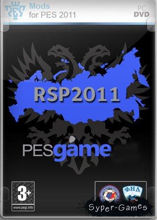 PES / Pro Evolution Soccer 2011 RSP Patch v1.0 (2011)