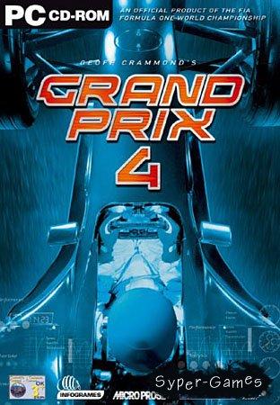 Grand Prix 4, мод Формулы-1 сезона 2011